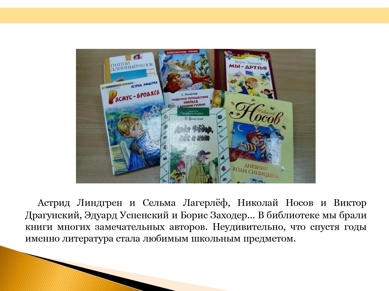 Vstrecha-s-interesnym-chelovekom.-S.Bellendir_page-0005