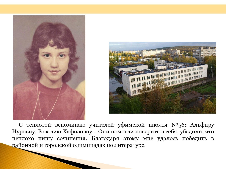 Vstrecha-s-interesnym-chelovekom.-S.Bellendir_page-0006