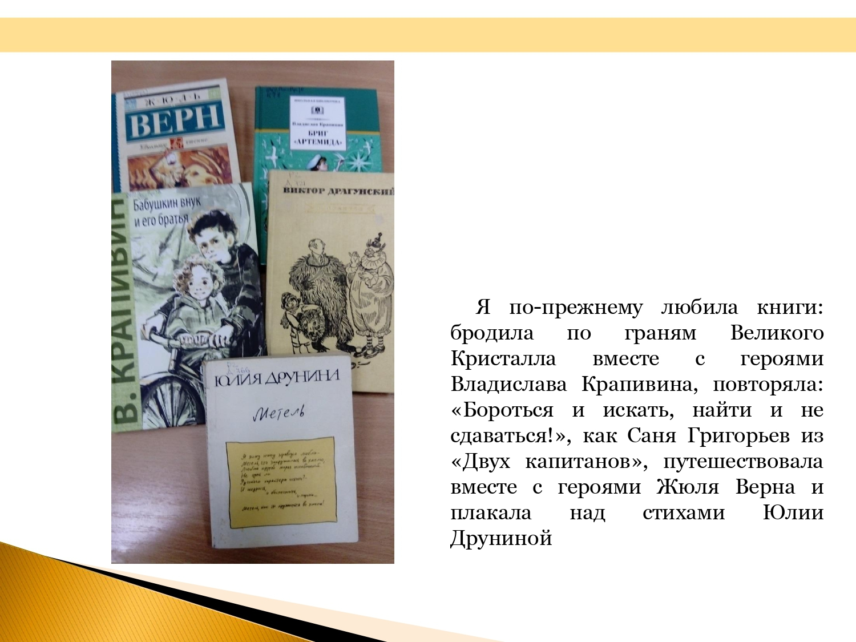 Vstrecha-s-interesnym-chelovekom.-S.Bellendir_page-0007