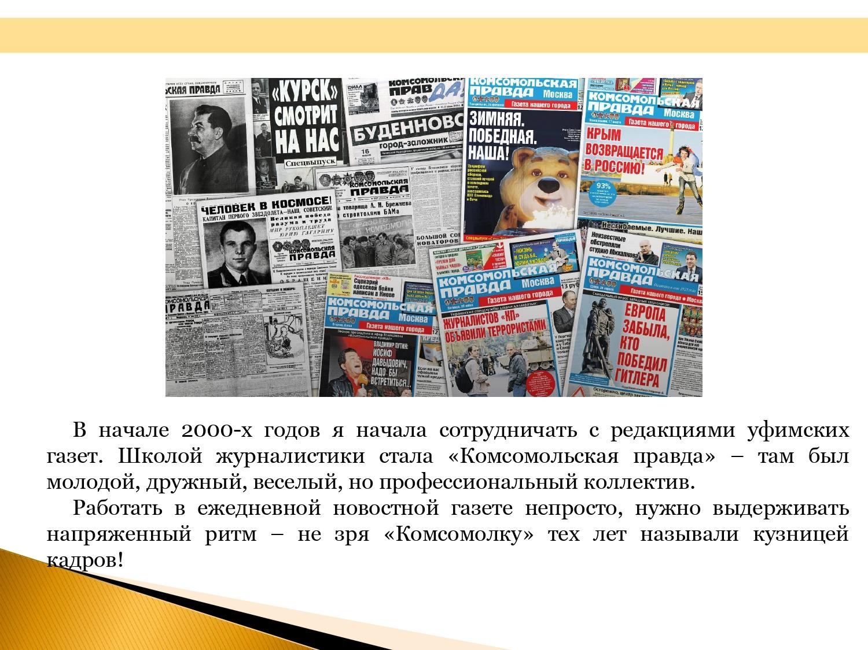 Vstrecha-s-interesnym-chelovekom.-S.Bellendir_page-0011