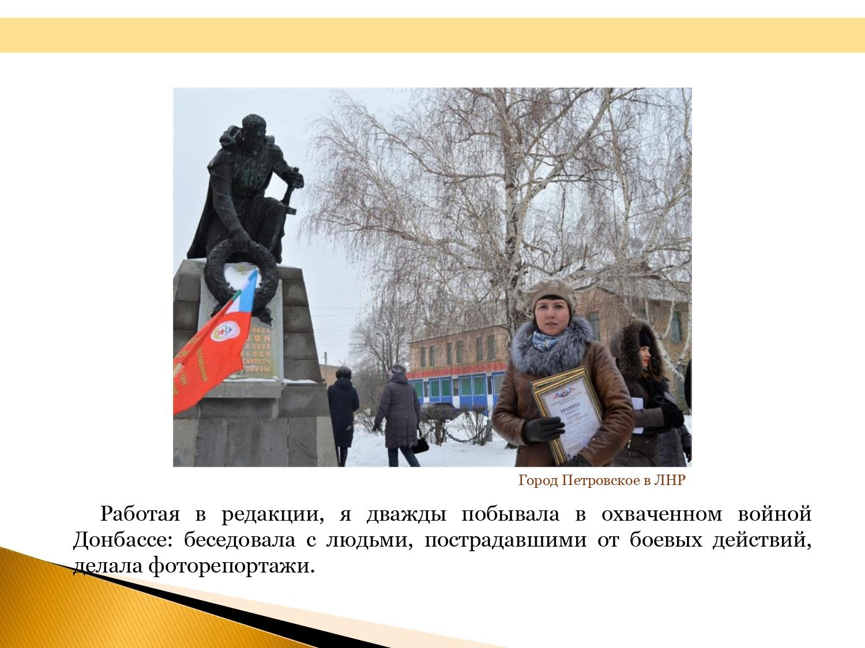 Vstrecha-s-interesnym-chelovekom.-S.Bellendir_page-0015