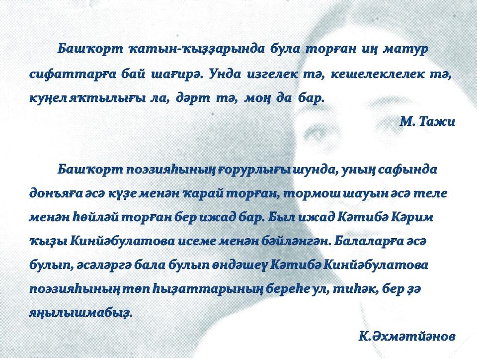 Slajd33