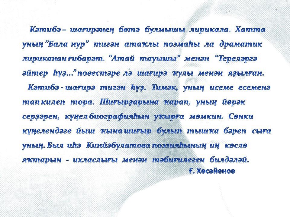 Slajd35